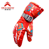 Ski Gloves Waterproof Breathable Touch Screen Snowboard Gloves, 3M Thinsulate Warm Winter Snow Gloves for Women
