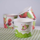 Ice Cream Quality Paper Cups Disposable Ice Cream Paper Cup With Paper/Plastic Lid