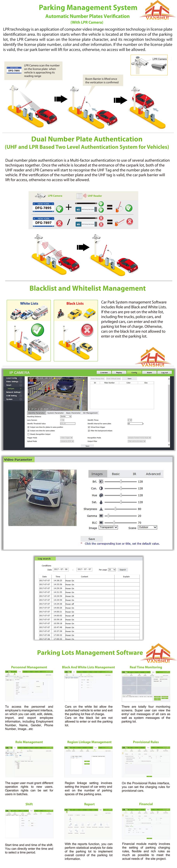 주차 소프트웨어 1.jpg
