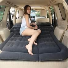 Аксессуары для стайлинга авто палатка Luftmatratze Надувные Автомобильные аксессуары Automovil туристическая кровать для внедорожника(Китай)