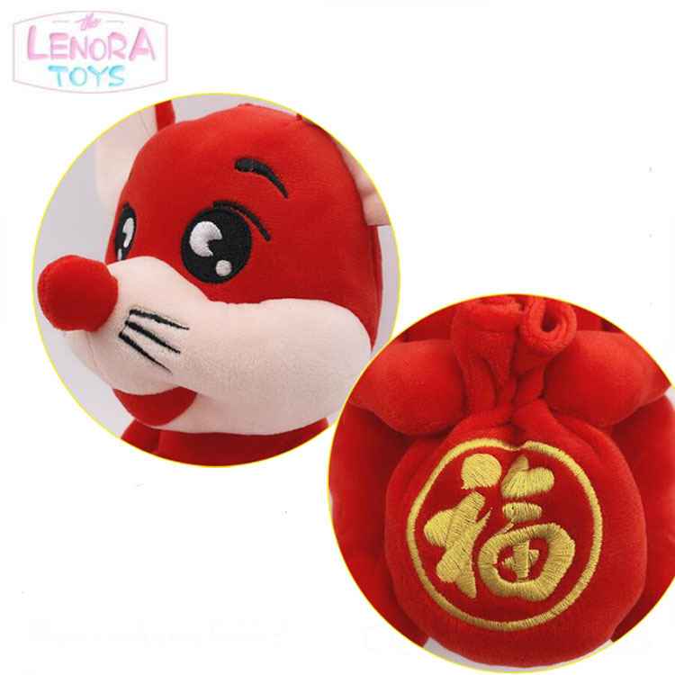 2020 mascot plush toy red money bag mouse  gift toy small mouse doll annual custom wholesale plush toy