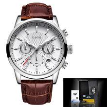 LIGE мужские часы Топ люксовый бренд Бизнес Кварцевые часы мужские военные спортивные водонепроницаемые наручные часы черный Relogio Masculino(China)