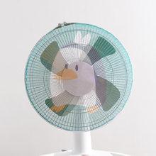 Чехол для вентилятора с изображением героев мультфильмов, защитный чехол для электрического вентилятора, Детский защитный вентилятор для ...(China)