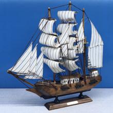 LUCKK 33 см морской Винтаж ручной корабль декоративная фигурка деревянные ретро ремесла Парусная модель домашний рабочий стол декор мебель(Китай)