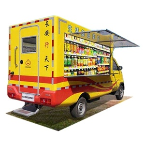 Mobile Kebab Van / Coffee Vending Kiosk / Mobile Food Truck For Sale