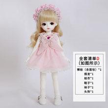 BJD куклы Oueneifs LCC Ayane 1/6 игрушки для детей Коллекция сюрприз набор мяч шарнирная кукла 26 см(Китай)