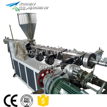 space saving pvc reinforced pipe machine cover Forming machine