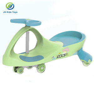 Baby riding cartoon baby car PP plastic material swing car for sale