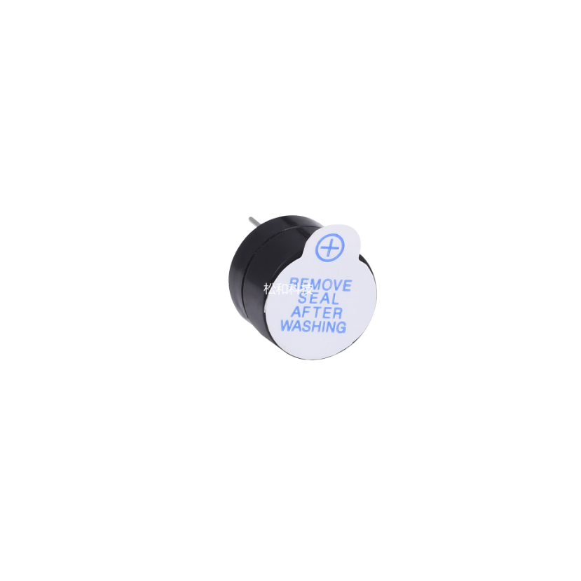 Active split <strong>piezo</strong> <strong>buzzer</strong> 5V 12095 diameter 12MM high 9.5MM pitch 7.6 DC SOT plastic tube Long sound 12*9.5