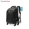 /product-detail/multi-use-travel-bags-hot-selling-oxford-trolley-backpacks-two-straps-trolley-backpack-62331233380.html