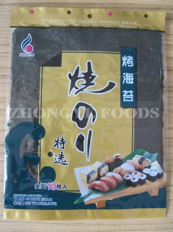 1.0 OZ 10sheets Roasted Seaweed/Yaki Sushi Nori