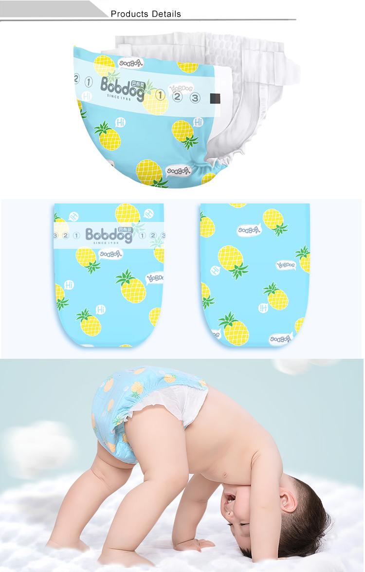 Popok Bayi B Kelas S/M/L/XL Ukuran Di Bal Kartun Dicetak Di 8-12 Oz Katun