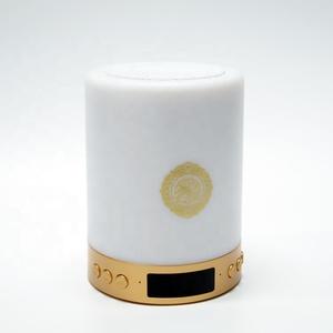 Alquran Digital eAlim A12 LED Light Muslin Speaker