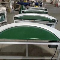 Efficiency Speed Adjustment Turning Curve Belt Conveyor With Pvc Belt