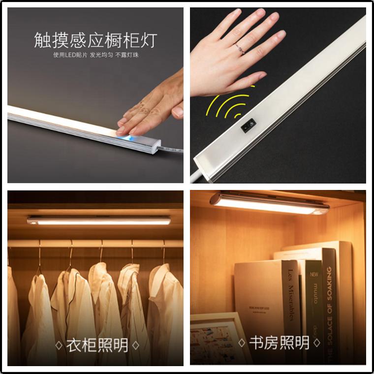 YIDUN factory price mini-led hand scan sensor switchs/sensor switch for led mirror lights