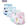 /product-detail/elinfant-customizable-adjustable-waterproof-reusable-baby-aio-ai2-cloth-diaper-1600057360766.html