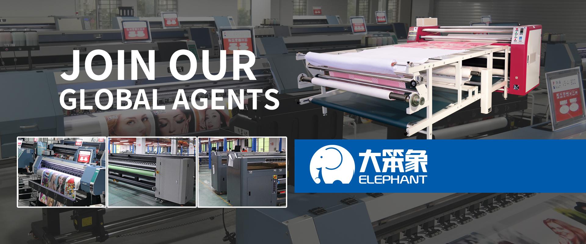 Guangzhou Elephant Digital Technology Co., Ltd