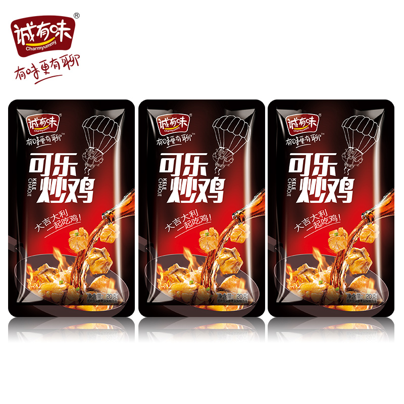 Distributor snack import 20g spicy cooked diced chicken