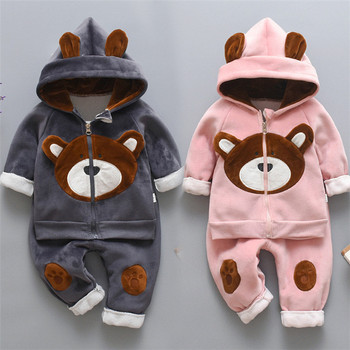Cute Bear Design Girls Clothing Sets Winter Autumn Kid Casual Wear Two Piece Trouser Set Hoodie + Pant Velvet Baby Clothes