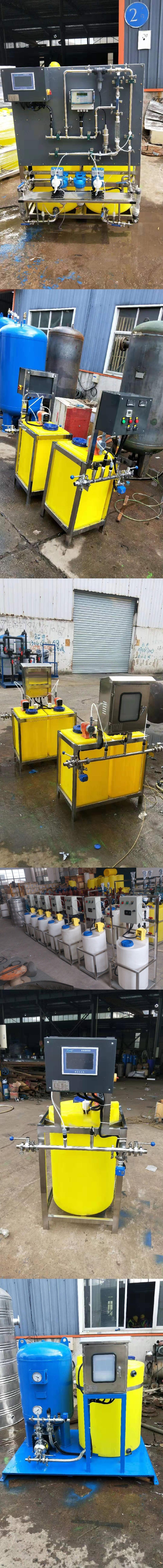Hot Selling Machine Chemische Chloordioxide Generator Chips