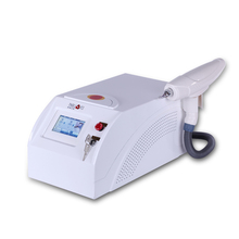 High Power Laser Q-switch Nd Yag Laser 1064nm