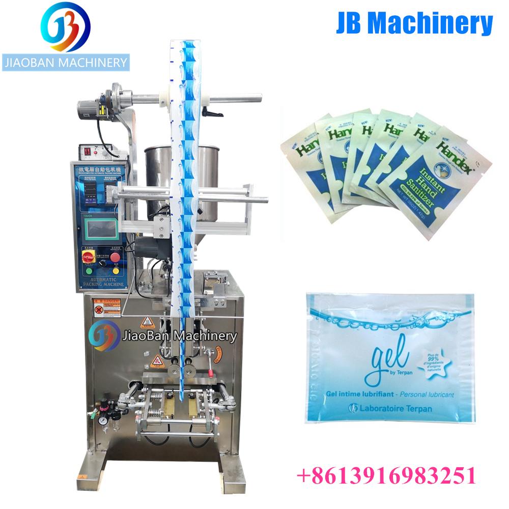 JB-300K автоматическая орехи/рис/сахар упаковочная машина Шанхай хорошая цена