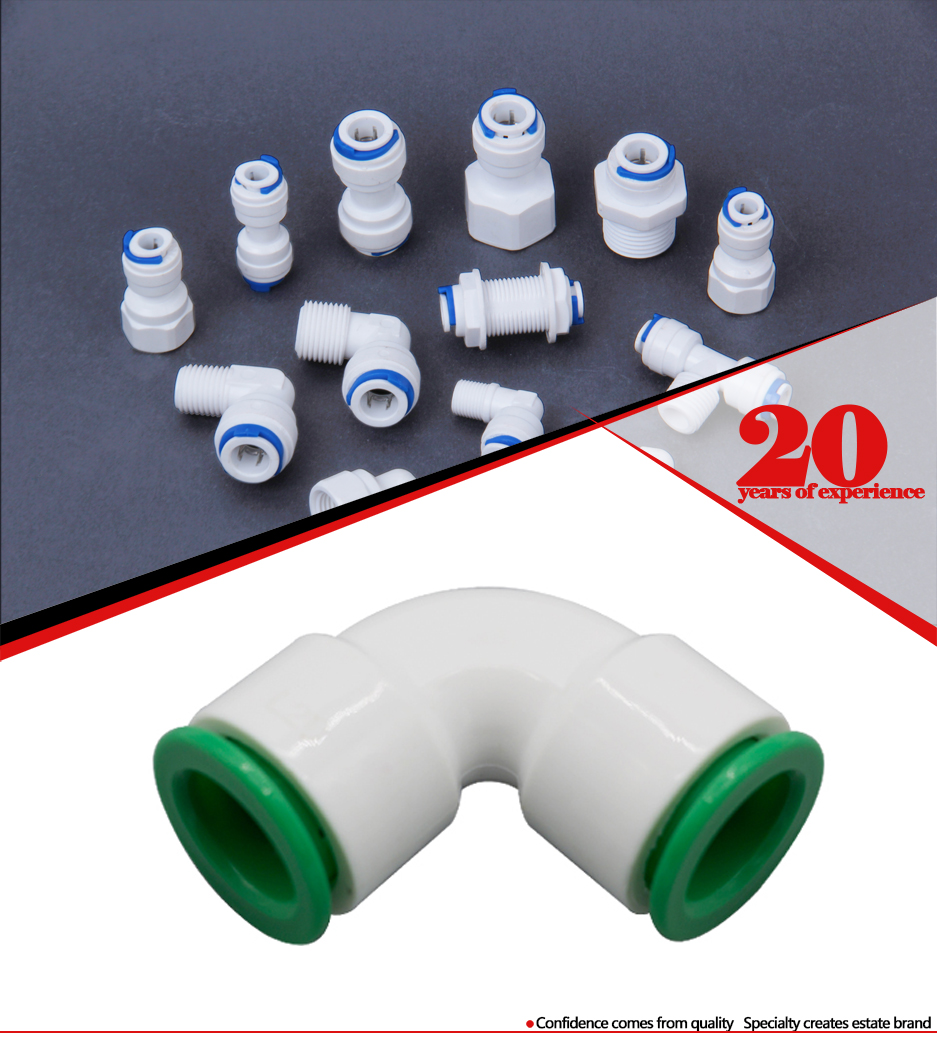 POM Plastic Elbow RO Water Quick Connect Pipe Fittings PPR hot-melt free quick joint