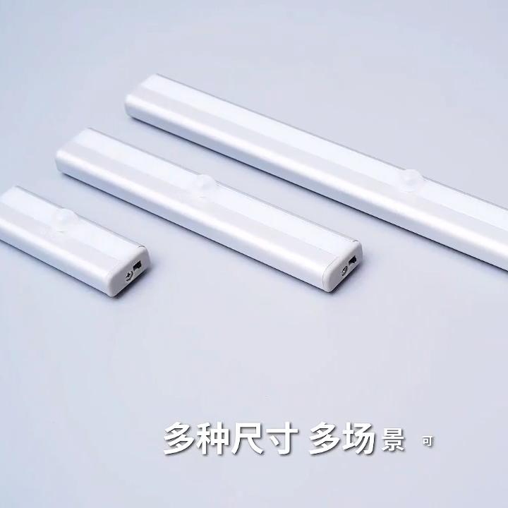 バッテリ駆動セキュリティキャビネット照明 10 led モーションセンサークローゼット光