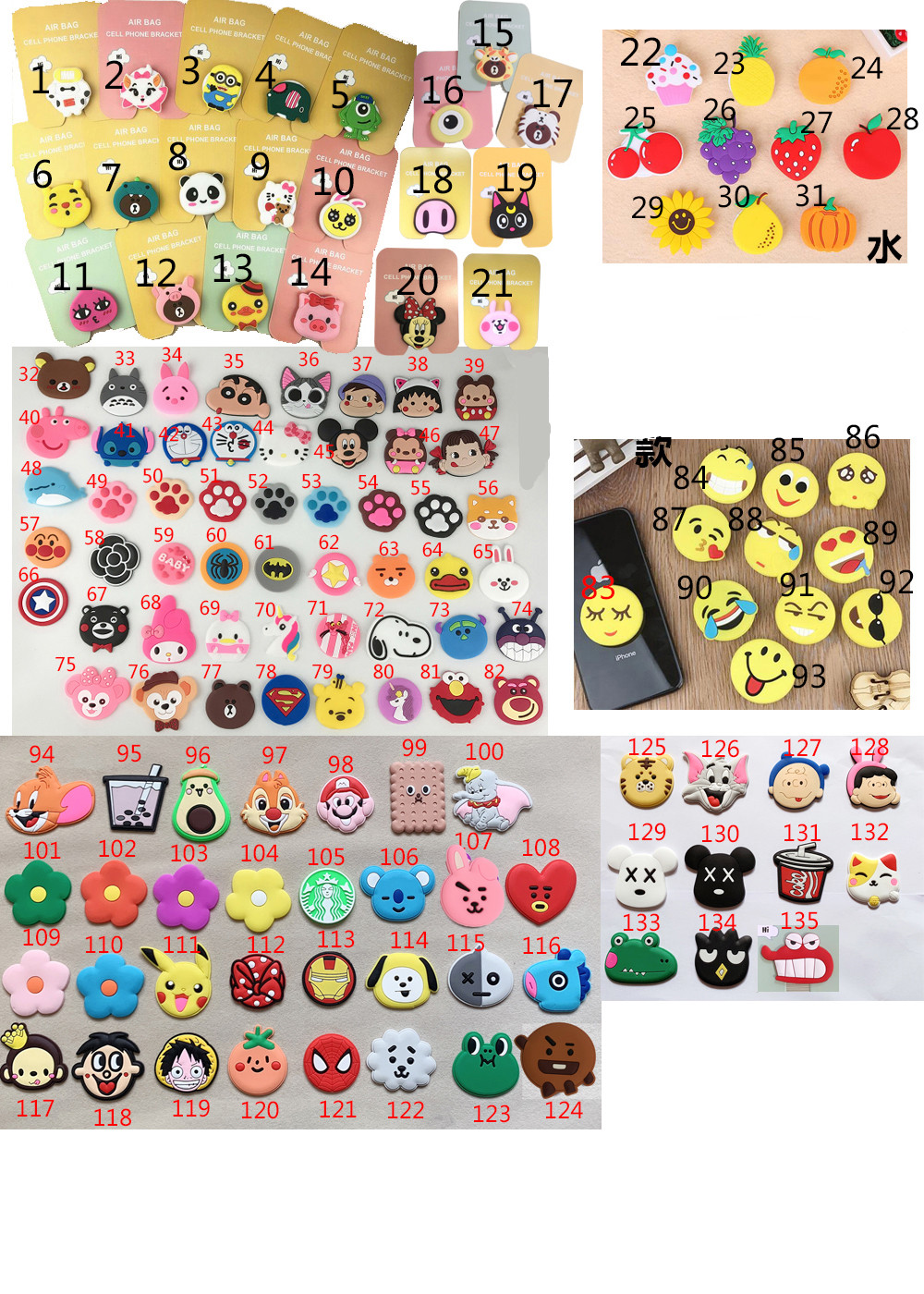 Alibaba best sellers 2020 cell phone accessories silicone Cute 3d cartoon phone up socket holder grip