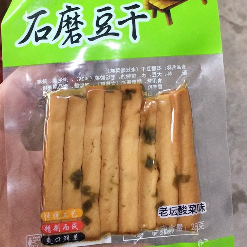 Spicy mapo dofu flavor Beancurd hot Dried Tofu popular snack
