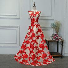 JaneVini элегантное кружевное длинное платье подружки невесты, сестры, женское свадебное платье бордового цвета с бантом, бальное платье для вы...(Китай)