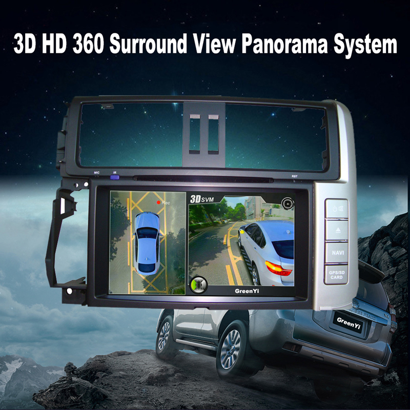 HD 3D 360 Surround View Rijden Ondersteuning Bird View Panorama DVR Systeem 4 Auto Camera 960P Auto DVR Video recorder Box G-Sensor