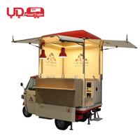 UD New Models Ape Food Van Truck Fast Food Electric Cargo With Piaggio Ape 3 Wheeler