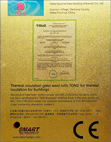 Wall Thermal Insulation CE certification soundproof 16kg/m3 density glass wool blanket