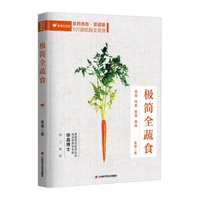Vegetable food recipe food making books fastmaking food books