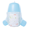 /product-detail/magic-dry-disposable-sleepy-baby-diaper-1600094056821.html