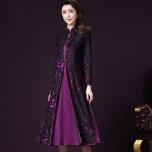 Женский офисный костюм в официальном стиле, длинный пиджак и платье макси, винтажный комплект из 2 предметов в стиле бохо, осенняя одежда(Китай)