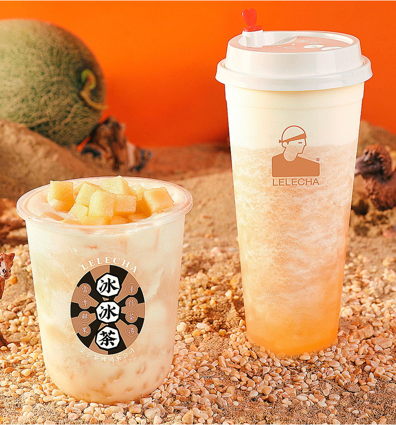 Custom Gedrukt 360ml 500ml 700ml Plastic Boba Bubble Tea Cup