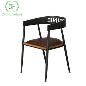 Orri Furniture iron cafe restaurant industrial metal dining chair