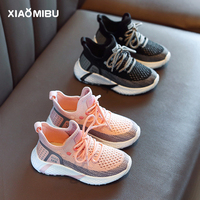 Children's sports mesh breathable Shoes Skid-proof Running Shoes Flying Weaving sneakers for boys girls