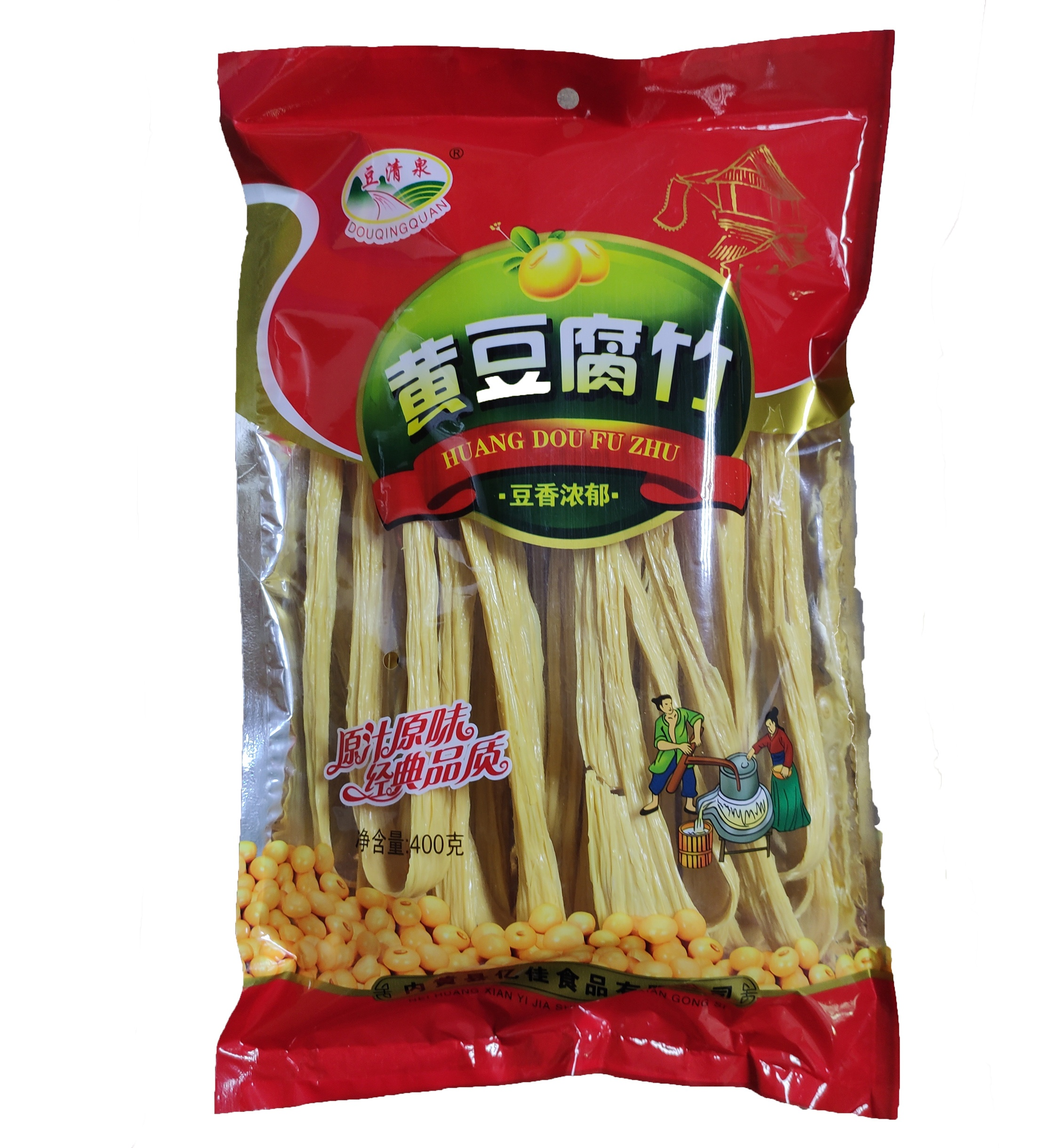 Bean Curd Sticks China Soy Yuba