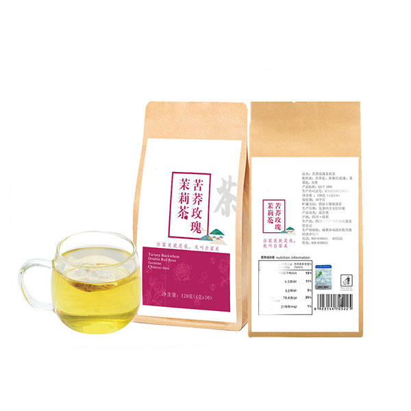 Organic jasmine tea energy drinks anti-aging moisturizing vitamin essence relax face skin whitening products private label - 4uTea   4uTea.com