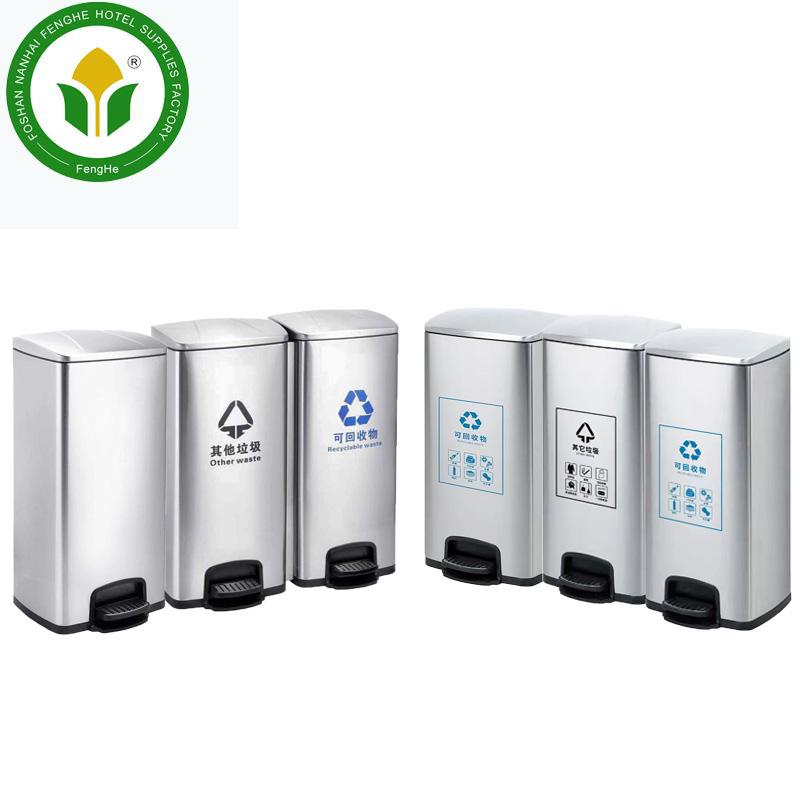 家庭用ステンレス鋼リサイクル廃棄物ビンゴミ箱足ペダルビン 30L/60L/90L/120L