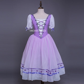 High Quality Cheap Girls Performance Maid Cinderella Long Chinese Ballet Costumes