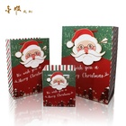 Custom Printed Shopping Recycle Carry Treat Paper Bags Packing Christmas Paper Gift Bag In Bulk