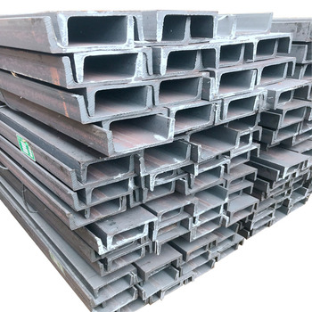 Customized Carbon Mild Structural Metal Building Steel U Channel