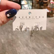 Модные серьги-кольца с кристаллами Micro Cz, милый комплект с Луной и звездочкой, роскошные Брендовые женские серьги для женщин, аксессуары для ...(Китай)