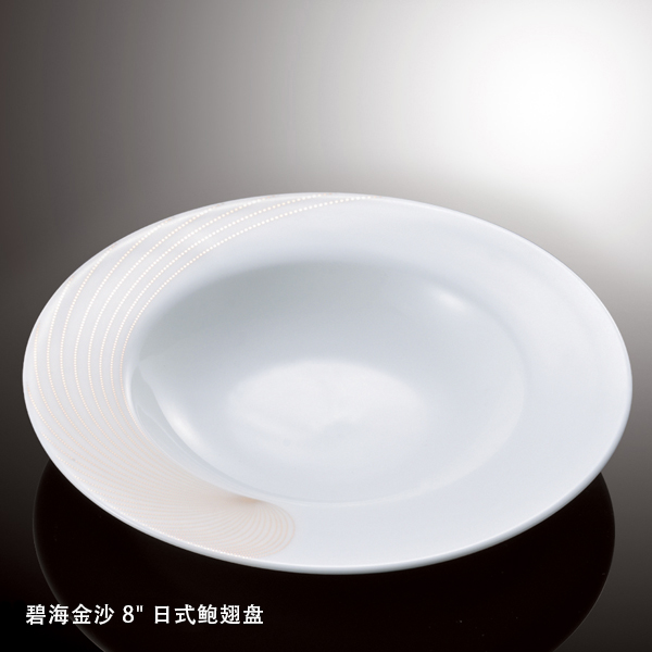 gold plated ceramic dinnerware sets for hotel use
