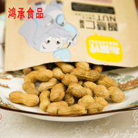 China Wholesale Caramel Flavored Bag Peanut Nut With Shell Casual Snacks