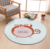 Simple Style Children's Room Colorful Animal Round Mattress Cartoon Bedroom Living Room Tea Table Hanging Basket Carpet